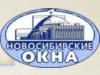 ОКНА ЖАЛЮЗИ РОЛЬСТАВНИ, производственно-монтажная компания Новосибирск