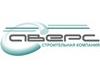 АВЕРС, ремонтно-отделочная компания Новосибирск