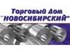 АБСОЛЮТ-МЕТАЛЛ Новосибирск