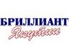 БРИЛЛИАНТ ЯКУТИИ Новосибирск