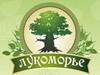 ЛУКОМОРЬЕ, база отдыха Новосибирск