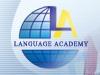 АКАДЕМИЯ ИНОСТРАННЫХ ЯЗЫКОВ, образовательный центр Новосибирск
