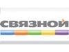 СВЯЗНОЙ интернет-магазин Новосибирск
