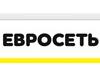 ЕВРОСЕТЬ интернет магазин Новосибирск