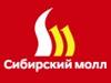 СИБИРСКИЙ МОЛЛ, торгово-развлекательный центр Новосибирск