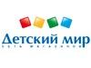 ДЕТСКИЙ МИР сеть магазинов Новосибирск