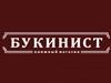 БУКИНИСТ, книжный магазин Новосибирск