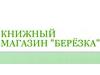 БЕРЕЗКА, книжный магазин Новосибирск