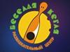 ВЕСЕЛАЯ КЕГЛЯ, развлекательный центр Новосибирск