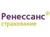 ГРУППА РЕНЕССАНС СТРАХОВАНИЕ, филиал Новосибирск