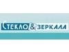 ЗЕРКАЛА и СТЕКЛО, магазин-мастерская Новосибирск