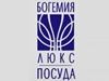 БОГЕМИЯ-ЛЮКС-ПОСУДА, Новосибирский филиал Новосибирск