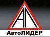 ЛИДЕР, автошкола Новосибирск
