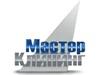 МАСТЕР КЛИНИНГ, прачечная Новосибирск