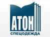 АТОН-СПЕЦОДЕЖДА, производственно-торговая компания Новосибирск