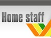 ХОУМ СТАФФ, HOME STAFF, агентство по подбору домашнего персонала Новосибирск