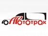 АВТОТРАК, официальный дилер компании Гудвил Холдинг Новосибирск
