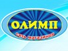 ОЛИМП, сеть автомагазинов Новосибирск