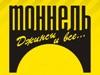 ТОННЕЛЬ, магазин джинсовой одежды Новосибирск