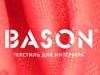 БАСОН BASON, торговый дом Новосибирск