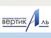 ВЕРТИКАЛЬ, кадровое агентство Новосибирск