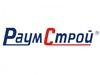РАУМСТРОЙ, производственно-монтажная компания Новосибирск