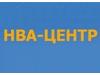 НВА-ЦЕНТР, группа охранных предприятий Новосибирск