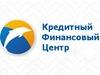 КРЕДИТНЫЙ ФИНАНСОВЫЙ ЦЕНТР Новосибирск