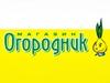 ОГОРОДНИК, сеть магазинов ООО Сибагросбыт Новосибирск