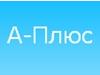А-ПЛЮС, медицинская торговая компания Новосибирск