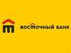 ВОСТОЧНЫЙ ЭКСПРЕСС БАНК, филиал Новосибирск