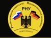 РНУ, Русско-немецкий университет Новосибирск