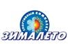 ЗИМАЛЕТО, спортивно-гостиничный комплекс Новосибирск