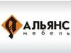 АЛЬЯНС МЕБЕЛЬ, мебельный салон Новосибирск