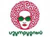 ИЗУМРУДНЫЙ, равлекательный центр Новосибирск