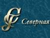 СЕВЕРНАЯ, гостиница Новосибирск
