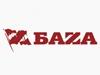 БАЗА, специализированный торговый центр Новосибирск