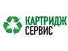 КАРТРИДЖ СЕРВИС Новосибирск