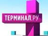 ТЕРМИНАЛ ру интернет-магазин Новосибирск