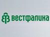 ВЕСТФАЛИКА сеть обувных магазинов Новосибирск