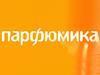 ПАРФЮМИКА магазин Новосибирск