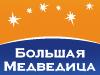 БОЛЬШАЯ МЕДВЕДИЦА ТВК Новосибирск