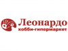 ЛЕОНАРДО магазин Новосибирск