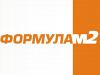 ФОРМУЛА М2 магазин Новосибирск