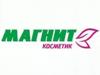 МАГНИТ КОСМЕТИК магазин Новосибирск
