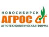 АГРОС агротехническая фирма Новосибирск