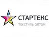 СТАР ТЕКС текстильная компания Новосибирск