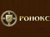 РОНОКС магазин обуви Новосибирск