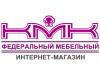 КМК салон мебели Новосибирск