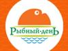 РЫБНЫЙ ДЕНЬ магазин Новосибирск